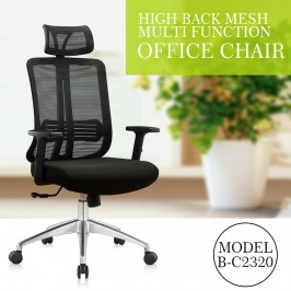 FCD High Back Multi Function Headrest Office Computer Task Mesh Chair In Black